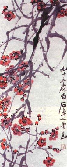 живопись Китайская живопись