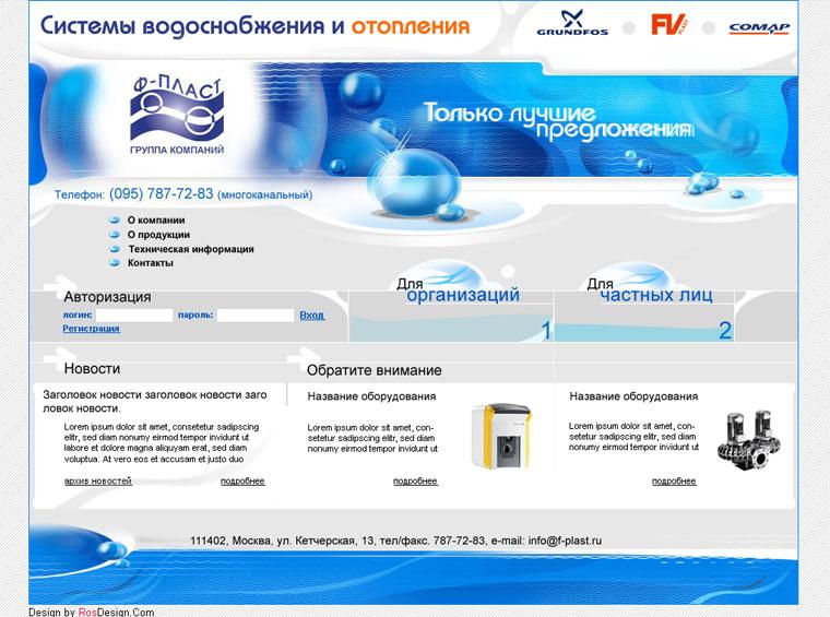 Создание сайтов web 2.0.веб 2.0 как можно купить дешево домены