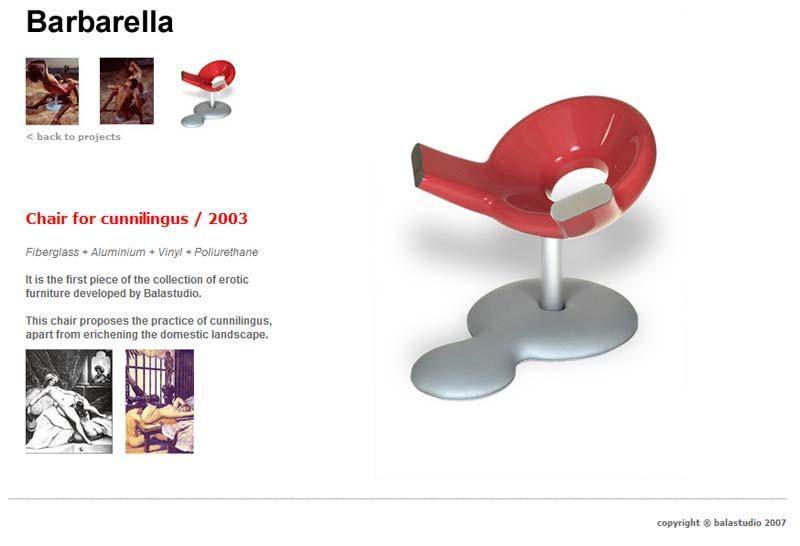 Эротическая мебель от balastudio: rosdesign.com/design_materials5/erotic-furniture.htm
