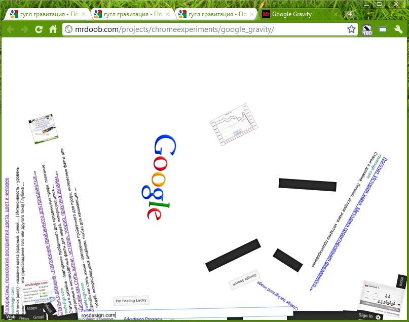 Куплю ссылки с гугл