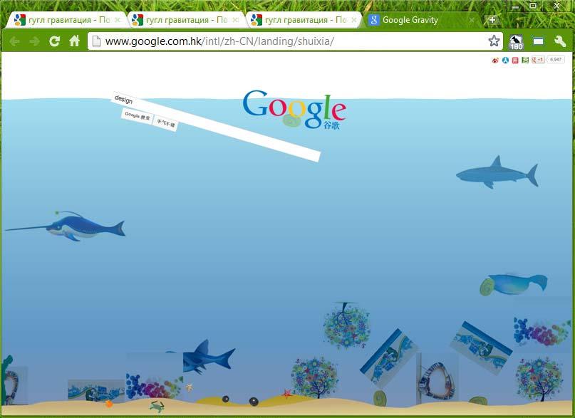 Купить ссылки для гугл