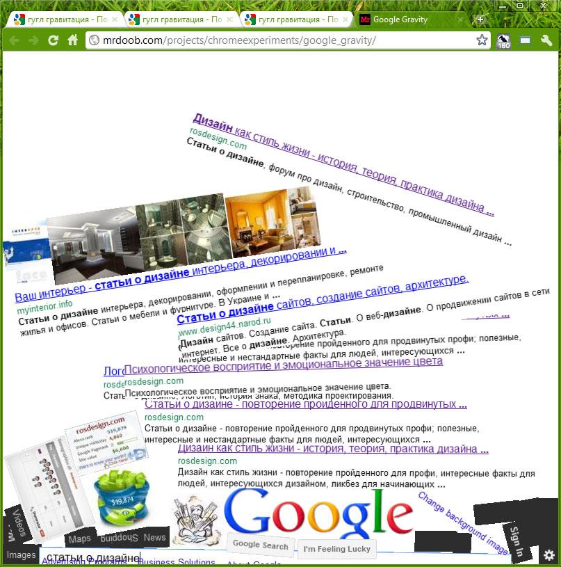 Вечные ссылки под гугл