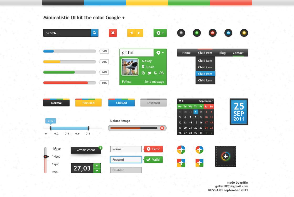 Дизайн интерфейсов проектируем