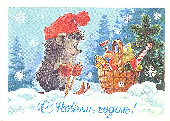 Новый год new year lt b gt открытки lt b gt lt b gt с lt b gt новым годом