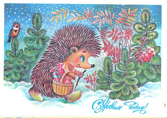 Схема вышивки советские открытки 61