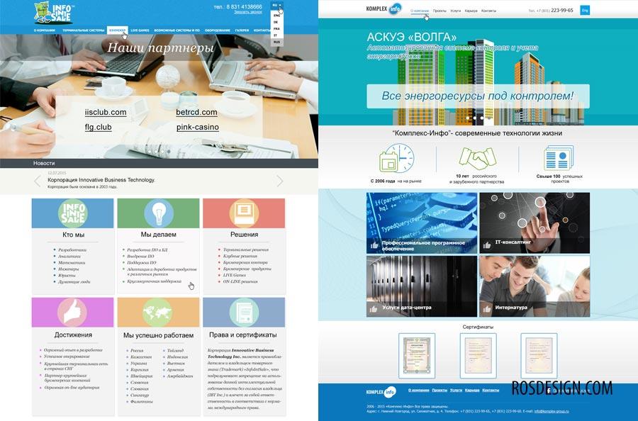 Учиться web дизайну